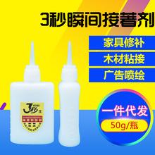 合成材料阻燃剂93BD756-937568