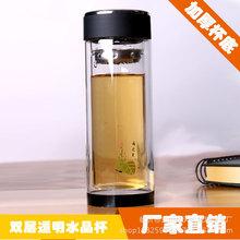 厂家双层水晶隔热商务玻璃杯 广告礼品杯双层玻璃杯定制印logo