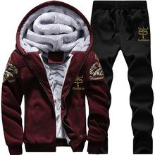 卫衣男加绒加厚冬天上衣学生青少年男士套装保暖御寒外套大码连帽
