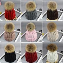 秋冬季女真貉子毛球粗毛线帽 儿童针织帽亲子款套头保暖帽