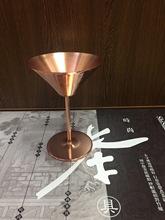 厂家直销304不锈钢镀金鸡尾酒杯。马天尼杯。金属杯