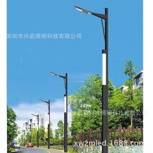 LED路燈采用3030貼片光源路燈頭路燈頭燈桿20-150W