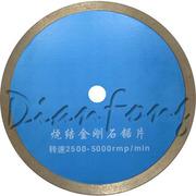 黄铜烧结金刚石锯片 可切割玻璃宝石等高硬物质  300外径 2.5厚