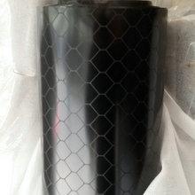 防静电网格帘 1mm厚防静电网格帘 PVC透明网格帘门帘 黑色网格