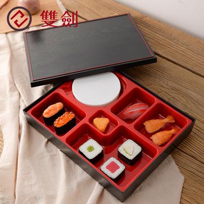 双剑日式便当盒 酒店餐厅居家多格塑料保温饭盒 寿司便携式快餐盒