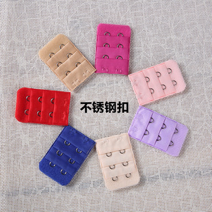 Multi-color three-row two-button bra extension buckle/adjustable extension buckle, underwear buckle, a total of 18 colors