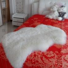 澳洲整张羊皮一体羊毛地毯客厅卧室地垫沙发坐垫椅垫飘窗垫