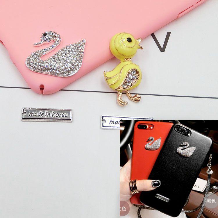 厂家直销diy手机壳饰品配件满钻天鹅小黄鸭复古字母镶钻合金材料