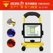 LED 30W充电手提式投光灯 泛光钓鱼露营移动工作灯 红蓝光警示灯