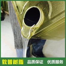 型荧光灯管B77909FC3-779