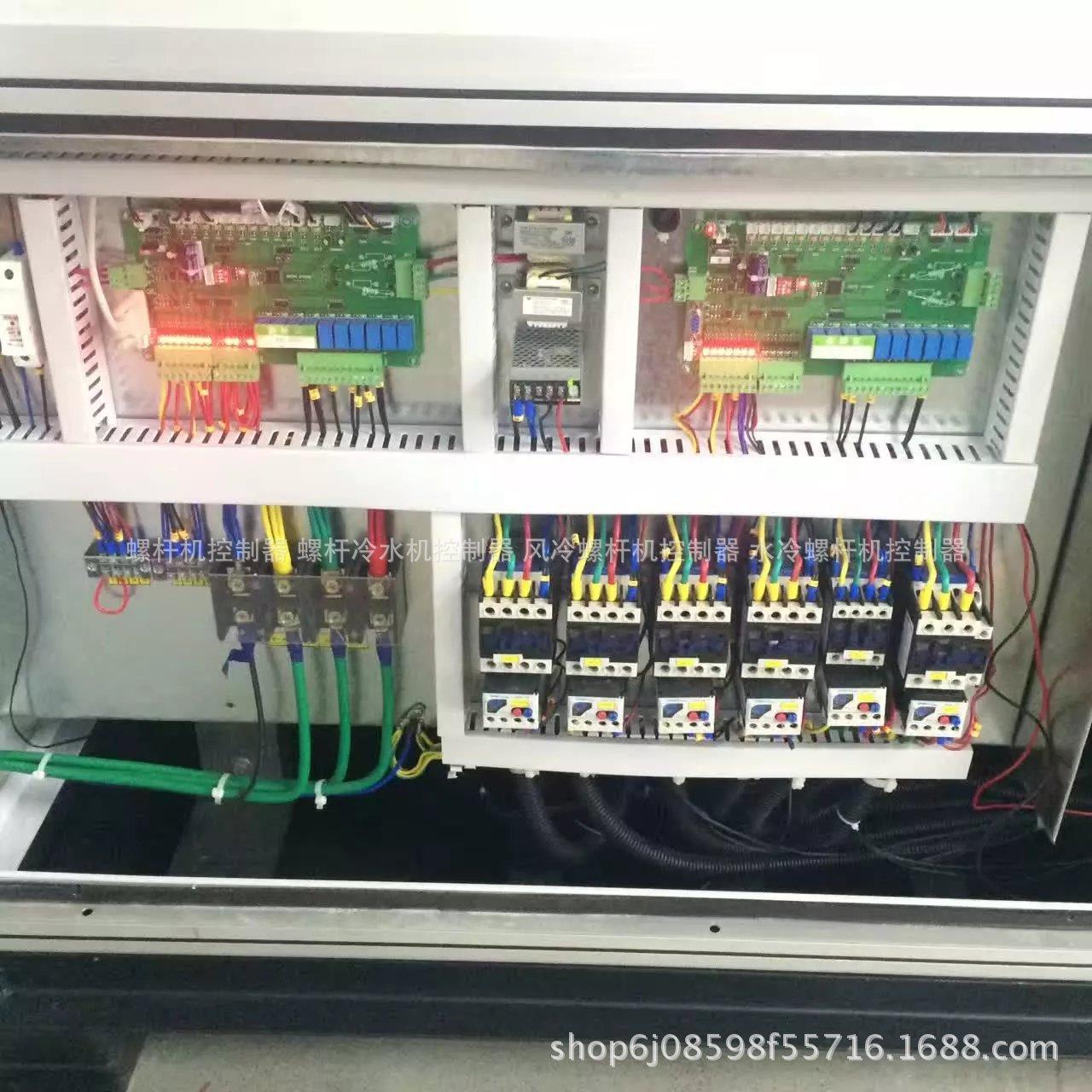 模块机控制器、风冷水冷模块机控制器、风冷热泵控制器