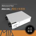 米亚双向流新风机150风量MIA-15SXL新风系统中央新风新风机