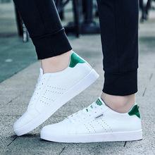 2017夏季新款板鞋男士小白鞋男鞋透气休闲鞋韩版白色学生运动潮鞋