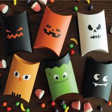 直销韩式搞怪万圣节礼品盒子糖果枕头盒定制创意包装礼物纸盒定做