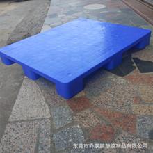 加厚藍色塑料平面棧板 平板單面承重塑膠卡板 注塑九腳平面型托盤