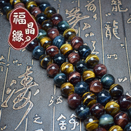 Natural blue tiger eye yellow tiger eye red tiger eye trichromatic one color tiger eye diy loose bead factory
