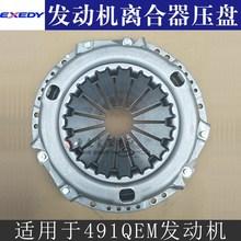 金杯海獅2.2L汽車離合器蓋離合器壓盤總成Exedy