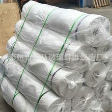 大量销售 供应玻璃纤维钢丝布 钢丝玻璃纤维布 夹钢丝玻璃丝布