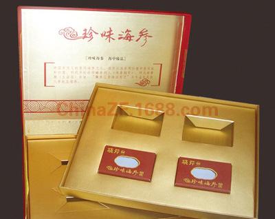 印刷包装盒 礼品盒 茶盒 工艺盒 化妆品盒 玩具包装盒 深圳印刷厂