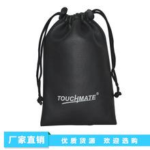 厂家订做手机PU皮袋 耳机防水 皮袋 音响包装袋可丝印二唯码LOGO