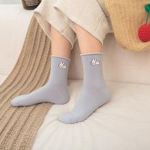 月子袜子秋冬纯棉松口宽口产妇产后孕妇袜子秋天坐月子卡通卷边袜
