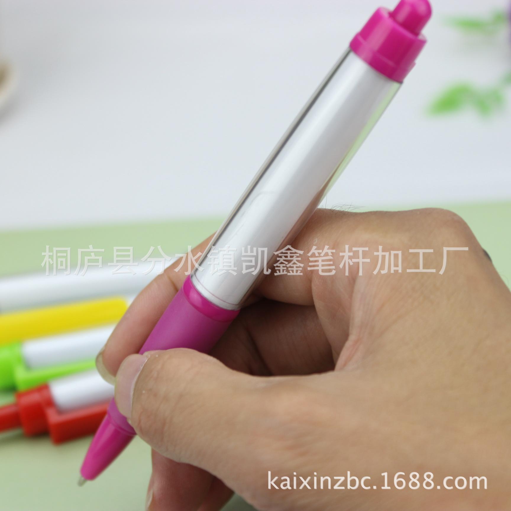 供应广告圆珠笔 塑料笔 笔杆可放花膜纸 笔夹笔身可印刷广告logo