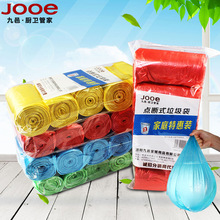 A Set of 5 Volume 100 Only Nine City Color Garbage Bags One-Time Kitchen Bathroom Household Garbage Bags