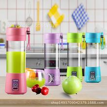 充电式USB迷你便携式电动榨汁机家用多功能水果榨汁杯小型果汁杯