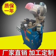 订制全自动金属管材类切管机 MC275B立式半自动不锈钢管切割机