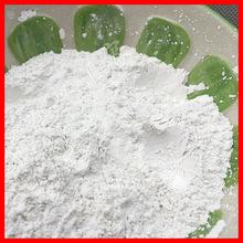 食品级氢氧化钙 环烷酸钙、乳酸钙、柠檬酸钙、制糖业的添加剂