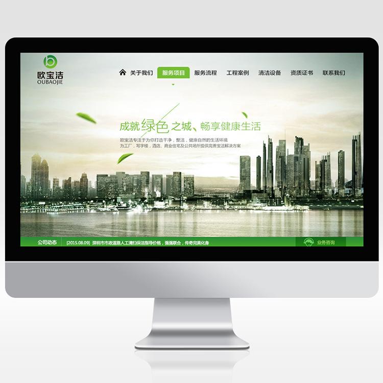 東莞工控設備類網站定制,深圳做網站公司,H5網頁設計