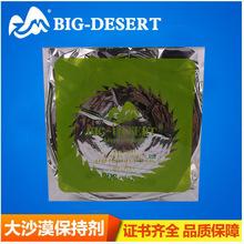 """""""永不进中国""""的熊猫快餐终于低调在中国开店了"""