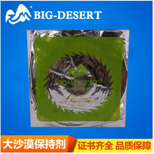 矿物吸附剂0B6FBCB8-688