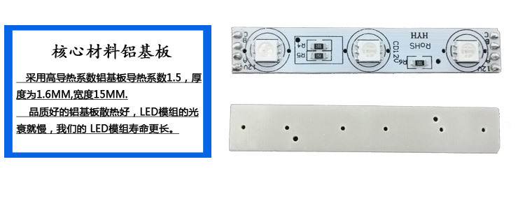 Injection molding details all _11