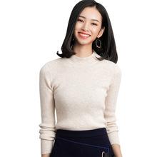 2019新款甜美女式毛衣 长袖半高领保暖羊毛针织衫休闲女士羊毛衫