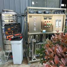 洗涤精生产纯水设备 日化生产用纯水处理 锂电池生产设备净水设备
