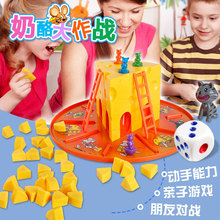 707-38 hot children's educational toys cat and mouse game cheesecake game parent-child interactive board game