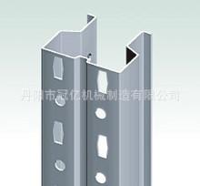 重型倉儲貨架  冷彎貨架型鋼   型鋼成型機 冷彎型鋼  冷彎設備
