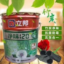 换热器3DF-3437717