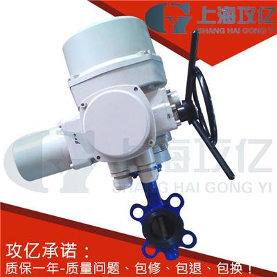 蒸汽出水阀专用电动蝶阀 电动对夹式蝶阀D971X