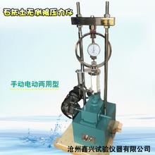 石灰土无侧限压力仪 石灰土无测限抗压仪 应变控制式无侧限压力仪
