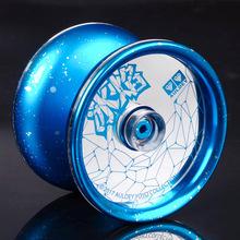 正版奥迪双钻火力少年王5传奇焰魄悠悠球金属烈锋冰焰溜溜球