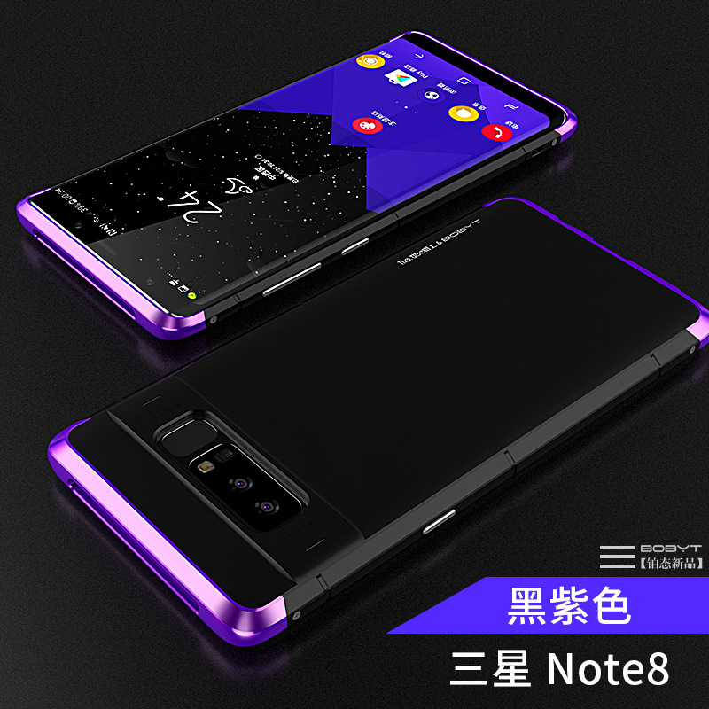 GINMIC Shield Aluminum Metal Frame Hard PC Back Cover Case for Samsung Galaxy Note 8