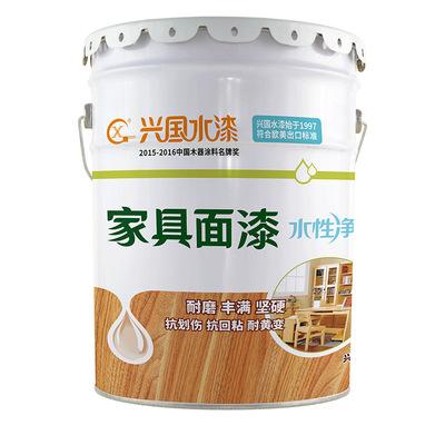 厂家直销环保涂料油漆 水性漆家具漆木器漆涂装方案 丙烯酸清漆
