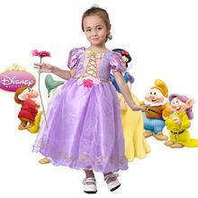 万圣节爱洛睡美人长发公主裙 紫色连衣裙女童舞台表演服 小洋装