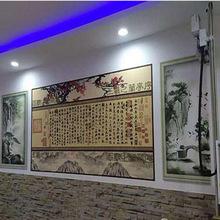 致富项目小本创业机器立式墙体喷绘机墙面打印机壁画广告制作设备