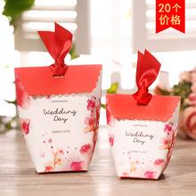 批发结婚用品欧式喜糖盒子创意婚礼糖袋礼品盒个性婚庆糖果包装盒