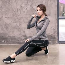 韩版新款品牌瑜伽服长袖健身套装 户外运动跑步瑜伽三件套瑜伽服