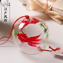 红金鱼风铃江户时期手工吹制玻璃工艺品彩绘油漆画 日式门饰挂件