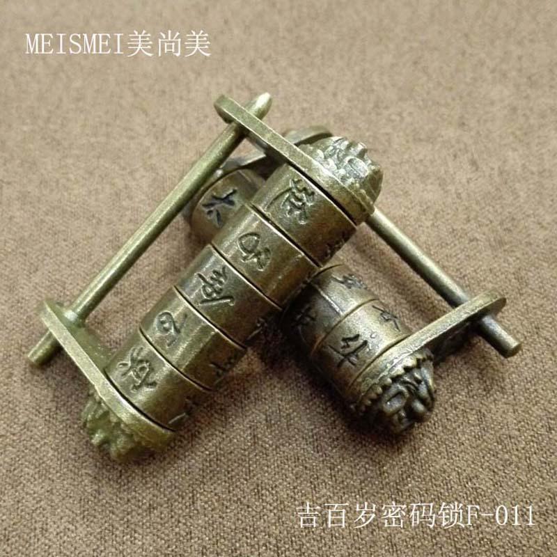 密码铜锁古典仿古铜锁中式锁老式铜活插销锁横开挂锁结婚用品挂锁